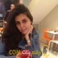 أنا نيرمين من سوريا 27 سنة عازب(ة) و أبحث عن رجال ل الصداقة