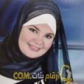 أنا أسيل من الأردن 37 سنة مطلق(ة) و أبحث عن رجال ل الزواج
