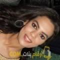 أنا نبيلة من الجزائر 29 سنة عازب(ة) و أبحث عن رجال ل الحب