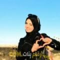 أنا زهيرة من قطر 23 سنة عازب(ة) و أبحث عن رجال ل المتعة