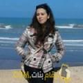 أنا بتول من ليبيا 21 سنة عازب(ة) و أبحث عن رجال ل الحب