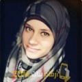 أنا حفصة من عمان 30 سنة عازب(ة) و أبحث عن رجال ل الزواج