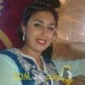 أنا وسام من الإمارات 31 سنة عازب(ة) و أبحث عن رجال ل الزواج