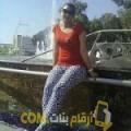 أنا سمورة من سوريا 31 سنة عازب(ة) و أبحث عن رجال ل المتعة