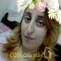 أنا نيسرين من الكويت 27 سنة عازب(ة) و أبحث عن رجال ل الحب
