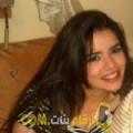 أنا نور الهدى من قطر 28 سنة عازب(ة) و أبحث عن رجال ل الصداقة