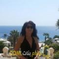 أنا عتيقة من اليمن 48 سنة مطلق(ة) و أبحث عن رجال ل الحب
