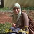 أنا مني من لبنان 26 سنة عازب(ة) و أبحث عن رجال ل الحب