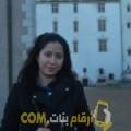 أنا ميرنة من سوريا 30 سنة عازب(ة) و أبحث عن رجال ل الزواج