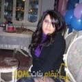 أنا صبرينة من المغرب 27 سنة عازب(ة) و أبحث عن رجال ل الحب