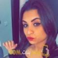 أنا جهينة من قطر 25 سنة عازب(ة) و أبحث عن رجال ل الزواج