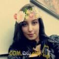 أنا مريم من البحرين 22 سنة عازب(ة) و أبحث عن رجال ل الزواج