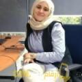 أنا رحمة من سوريا 25 سنة عازب(ة) و أبحث عن رجال ل الزواج