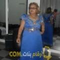 أنا جهاد من البحرين 55 سنة مطلق(ة) و أبحث عن رجال ل الزواج