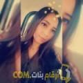أنا إخلاص من عمان 19 سنة عازب(ة) و أبحث عن رجال ل الزواج