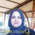 أنا نيرمين من المغرب 22 سنة عازب(ة) و أبحث عن رجال ل الحب