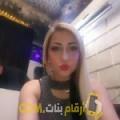 أنا هاجر من لبنان 37 سنة مطلق(ة) و أبحث عن رجال ل الصداقة