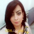 أنا ريتاج من لبنان 28 سنة عازب(ة) و أبحث عن رجال ل الزواج