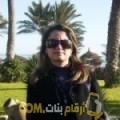 أنا حكيمة من ليبيا 48 سنة مطلق(ة) و أبحث عن رجال ل المتعة