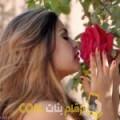 أنا ريثاج من تونس 26 سنة عازب(ة) و أبحث عن رجال ل الحب