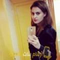 أنا فاطمة من الجزائر 24 سنة عازب(ة) و أبحث عن رجال ل الصداقة