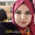 أنا سعيدة من فلسطين 24 سنة عازب(ة) و أبحث عن رجال ل المتعة