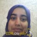 أنا ريمة من سوريا 27 سنة عازب(ة) و أبحث عن رجال ل الحب