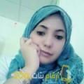 أنا نورة من سوريا 24 سنة عازب(ة) و أبحث عن رجال ل الصداقة