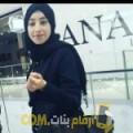 أنا نجمة من سوريا 22 سنة عازب(ة) و أبحث عن رجال ل الصداقة