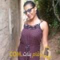 أنا يامينة من الأردن 32 سنة مطلق(ة) و أبحث عن رجال ل الصداقة