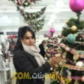 أنا فوزية من اليمن 41 سنة مطلق(ة) و أبحث عن رجال ل المتعة