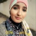 أنا دلال من مصر 26 سنة عازب(ة) و أبحث عن رجال ل التعارف