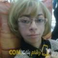 أنا رحاب من الكويت 27 سنة عازب(ة) و أبحث عن رجال ل الصداقة