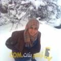 أنا أميمة من ليبيا 28 سنة عازب(ة) و أبحث عن رجال ل الدردشة