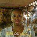 أنا فيروز من الجزائر 33 سنة مطلق(ة) و أبحث عن رجال ل التعارف