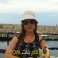 أنا مونية من المغرب 24 سنة عازب(ة) و أبحث عن رجال ل الصداقة