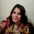 أنا مروى من عمان 24 سنة عازب(ة) و أبحث عن رجال ل الصداقة