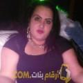 أنا علية من الإمارات 29 سنة عازب(ة) و أبحث عن رجال ل الزواج