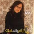 أنا منال من لبنان 28 سنة عازب(ة) و أبحث عن رجال ل الدردشة