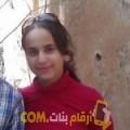 أنا زينب من سوريا 24 سنة عازب(ة) و أبحث عن رجال ل المتعة