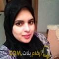 أنا أميمة من ليبيا 28 سنة عازب(ة) و أبحث عن رجال ل التعارف