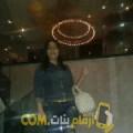 أنا نعمة من الجزائر 32 سنة مطلق(ة) و أبحث عن رجال ل الزواج