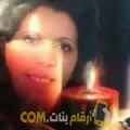 أنا نسرين من تونس 44 سنة مطلق(ة) و أبحث عن رجال ل الدردشة