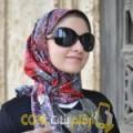 أنا سيلة من فلسطين 30 سنة عازب(ة) و أبحث عن رجال ل الحب