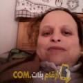 أنا وئام من اليمن 52 سنة مطلق(ة) و أبحث عن رجال ل المتعة