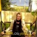 أنا ولاء من فلسطين 32 سنة مطلق(ة) و أبحث عن رجال ل الصداقة
