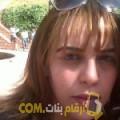 أنا كوثر من لبنان 31 سنة عازب(ة) و أبحث عن رجال ل الزواج