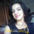 أنا آمل من المغرب 27 سنة عازب(ة) و أبحث عن رجال ل الصداقة