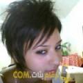 أنا شيماء من سوريا 35 سنة مطلق(ة) و أبحث عن رجال ل الحب