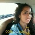 أنا إيناس من البحرين 32 سنة مطلق(ة) و أبحث عن رجال ل الصداقة
